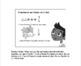 Math 5: NUMBER CONCEPTS Complete Unit Bundle
