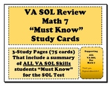 "Math 7 ""Must Know"" Study Pages-75 Concept Cards VA Virginia SOL Test Review"