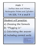 Math 7 Surface & Volume of Cylinders and Rect. Prisms Review Virginia VA SOL 7.4