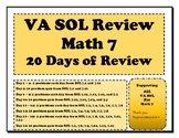 Math 7 Twenty Days of Virginia VA SOL Test Review of All Math 7 SOL's