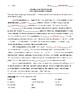 Math 7 Virginia VA SOL 7.13 Reading Across the Curriculum Vocabulary Assessment