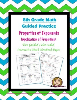 Math 8 Guided Interactive Math Notebook Pages: Applying Ex
