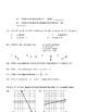 Math 8 Review