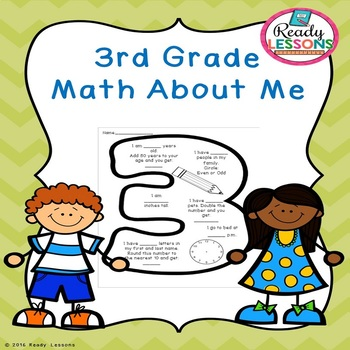 Free Math About Me 3rd Grade All About Me Worksheet