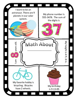 Math About Me Back to School Poster