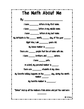 Math About Me - Back to School