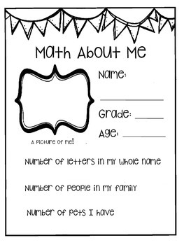 Math About Me Banner