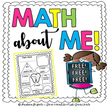 Math About Me: Beginning of the Year Math Activity