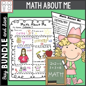Math About Me (DISCOUNTED BUNDLE)