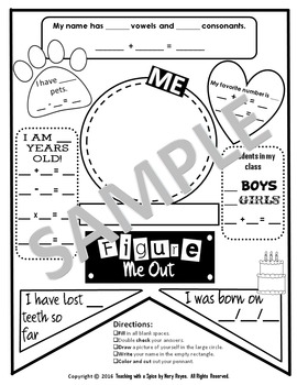 All About Me Math Banner Pennant First week of school