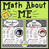 Math About Me Poster Grades K - 2