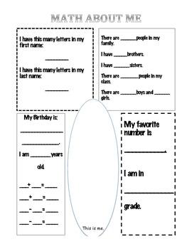 Math About Me Sheet