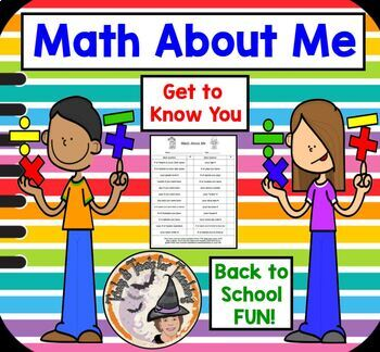 Math About Me Student Numbers Game Get to Know You Back to School FUN!