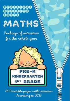 Math Activities - All Year - Kindergarten & Grade 1 - Printable