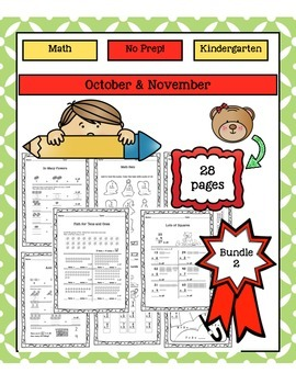Math Activities Bundle #2