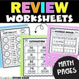 Second Grade Math Review | Math Worksheets 1st Grade | Math Packet