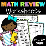 2nd Grade Math Review Packets