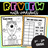 2nd Grade Math Review Packets | Independent Work Packet