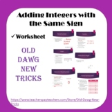 Math: Adding Integers with the Same Sign Worksheet