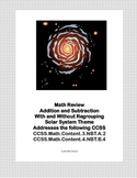 Math-Addition & Subtraction With and Without Regrouping-Solar System Theme