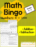 Math Addition and Subtraction Bingo - Numbers 0 - 100