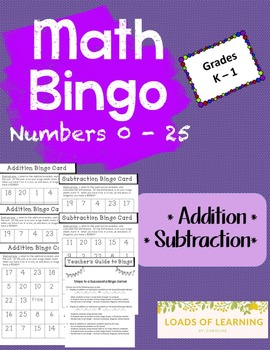 Math Addition and Subtraction Bingo - Numbers 0 - 25