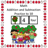 Math Addition and Subtraction Practice to 10