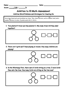 Math Addition to 10 Assessment