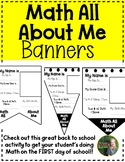 Math All About Me Banners (Back to School Activity)