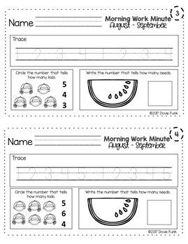 First Grade Math - Morning Work Minute Worksheets - August & September