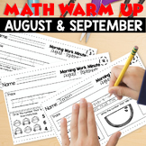 First Grade Math - Morning Work Minute Worksheets - August