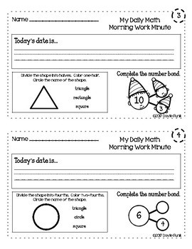 Math All Year - Morning Work Minute Worksheets - December