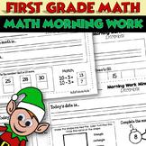 First Grade Math - Morning Work Minute Worksheets - December