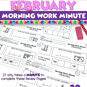 Math All Year - Morning Work Minute Worksheets - February
