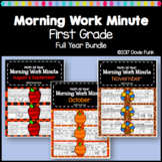 Math Morning Work Worksheets Full Year Bundle First Grade