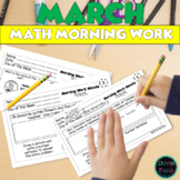 Math All Year - Morning Work Minute - March