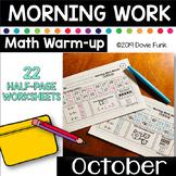 First Grade Math - Morning Work Minute Worksheets - October