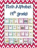 Math Alphabet 4th Grade STAAR aligned