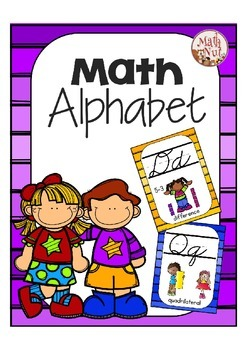 Cursive Alphabet Posters Math: Multi-Color Stripe