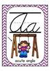 Cursive Alphabet Posters Math: Purple Chevron