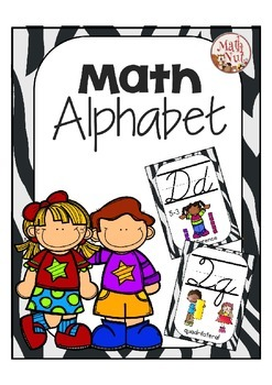 Cursive Alphabet Posters Math: Zebra Print