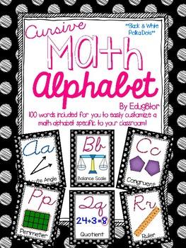 Math Alphabet Posters--Black and White Polka Dots (Cursive)