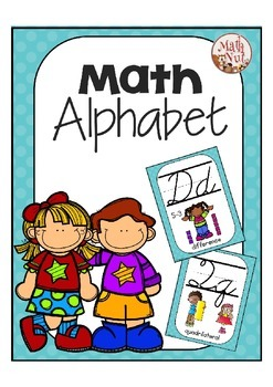"Cursive Alphabet Posters Math ""Teal Dot"""
