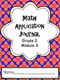 Math Application Journal - Module 3 - 2nd Grade