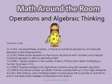Math Around the Room- Operations & Algebraic Thinking