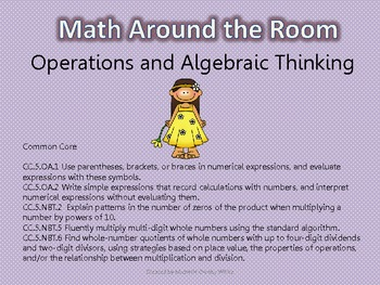 Math Around the Room- Operations & Algebraic Thinking