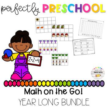 Math on the Go! {Growing Bundle}