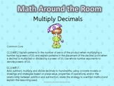 Math Around the Room- Multiply Decimals