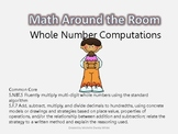 Math Around the Room- Whole Number Computations