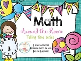 Math Around the Room-telling time series